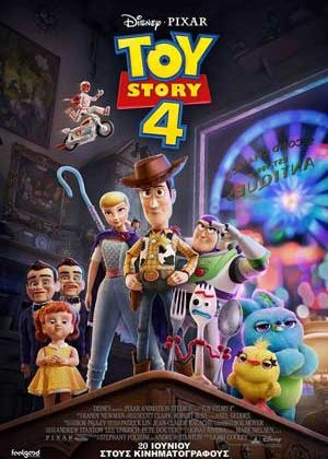 thehappyact-toy-story-4-events-1