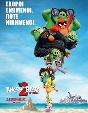 thehappyact-angry-birsds-events-1