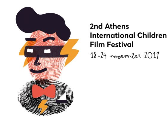 thehappyact-blog-children-film-festival