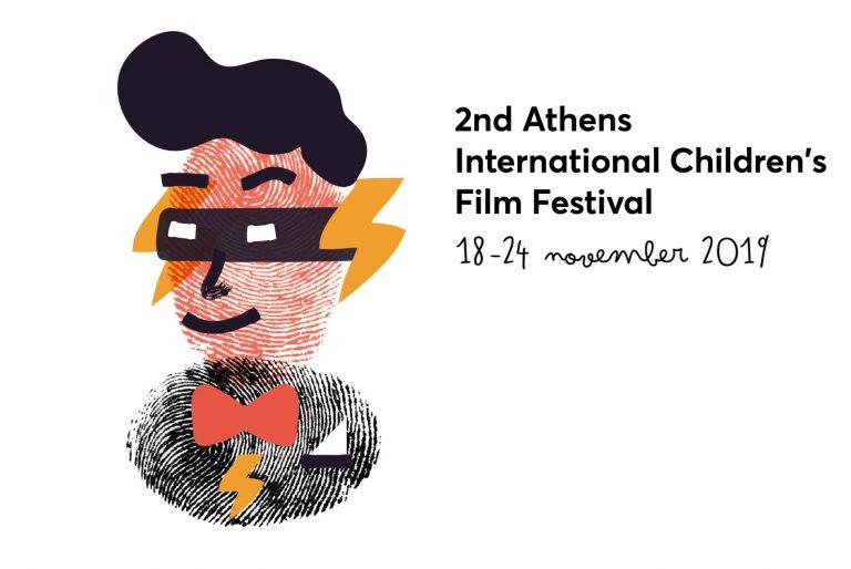 thehappyact-blog-children-film-festival